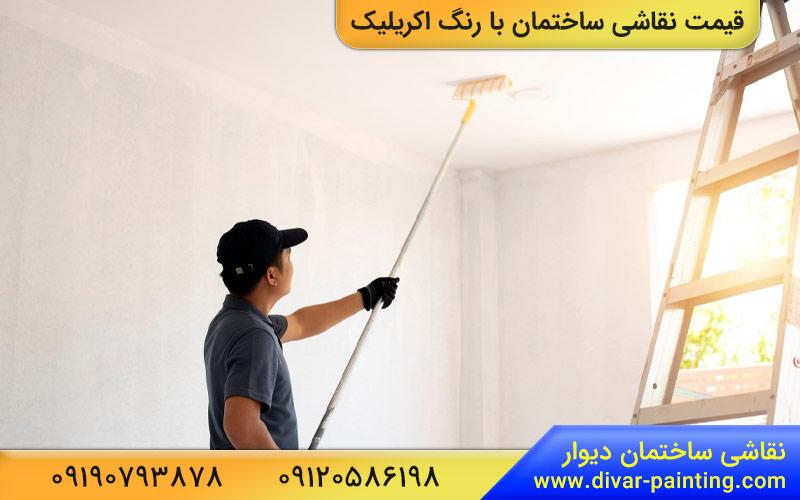 قیمت نقاشی ساختمان اکریلیک