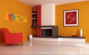 نقاشی ساختمان با رنگ مولتی کالر